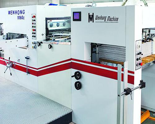 济南印刷厂