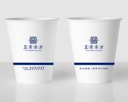 昱景东方纸杯
